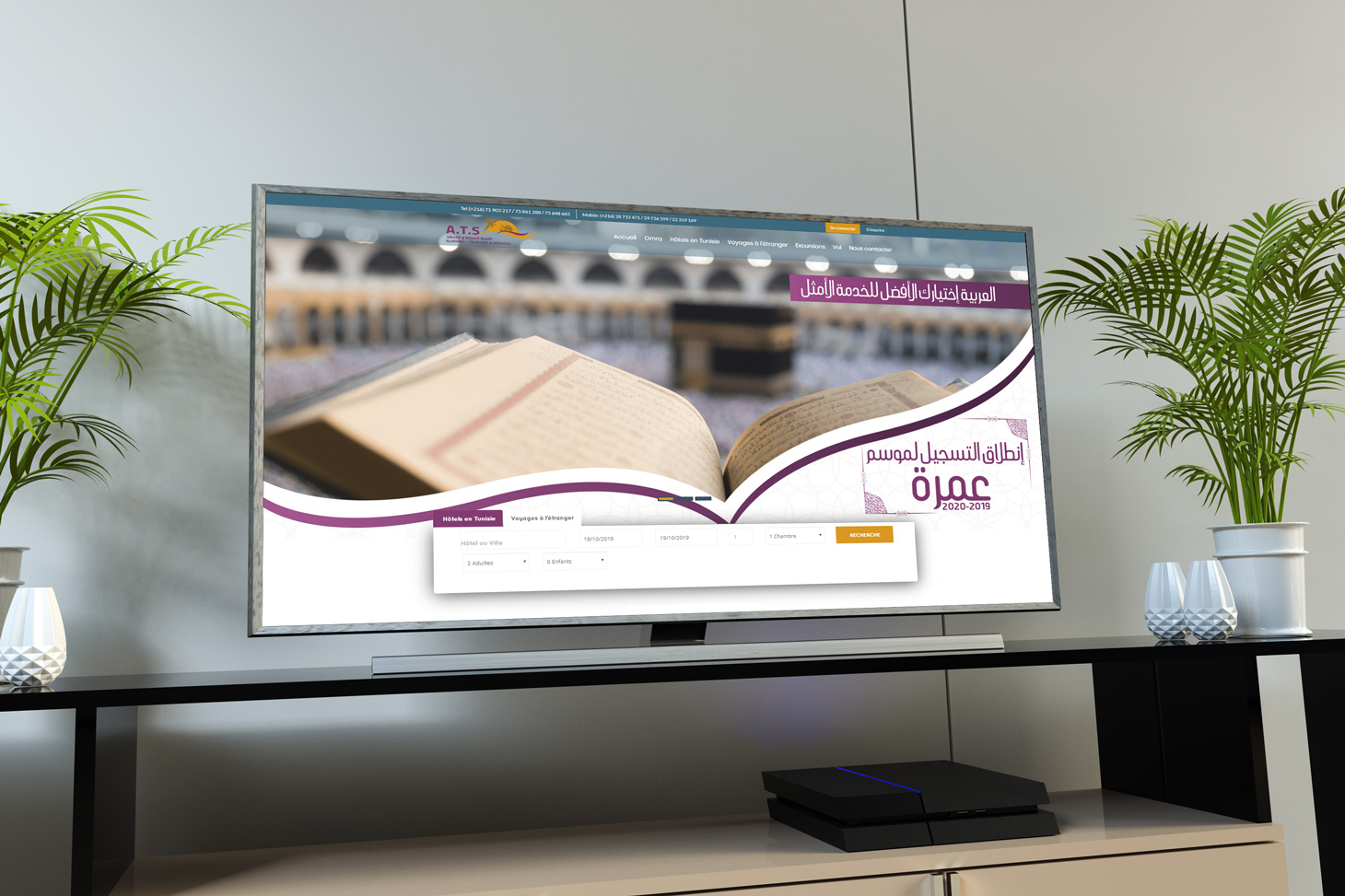 Site E-tourisme Alarabia-Tourisme & Services